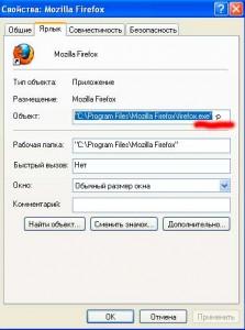 Mozilla Firefox - Профили