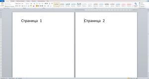 111-word-razmetka-2