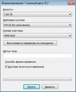 118-mydiskfix-4