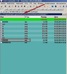 Файл 2000080