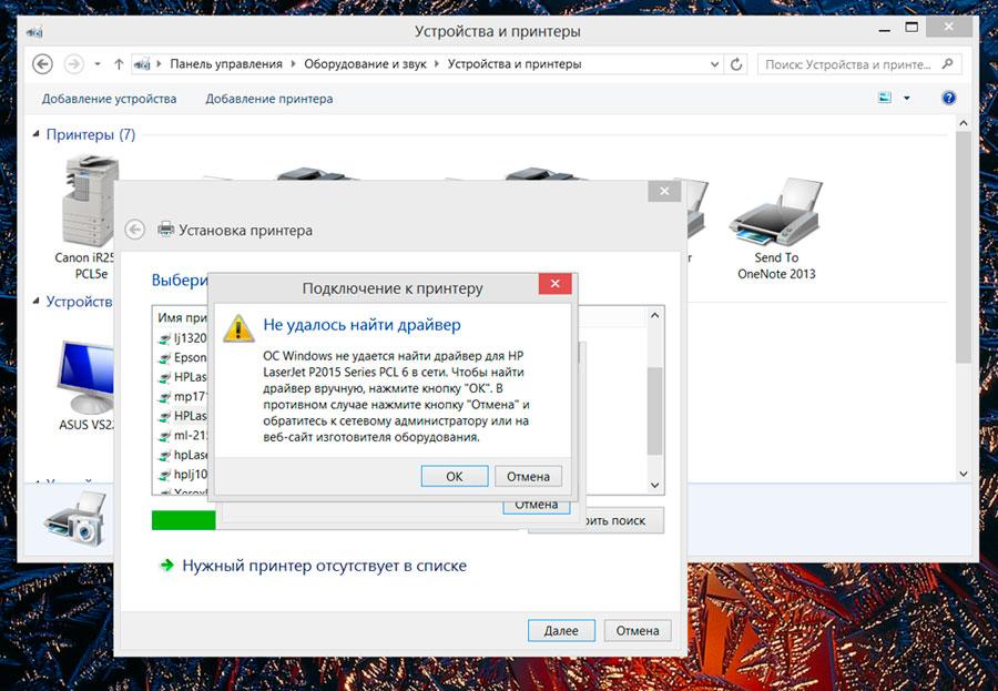 Hp не устанавливается драйвер принтера m125r youtube.