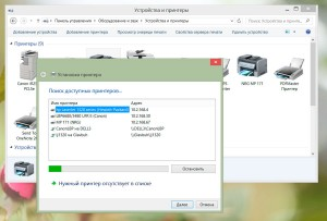 P Laserjet 2015d windows 8.1