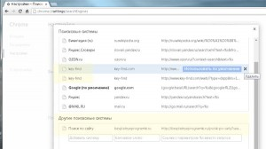 122-browser-ugonshik-6