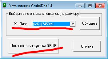 grubfordos