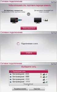127-tv-nastroika-2