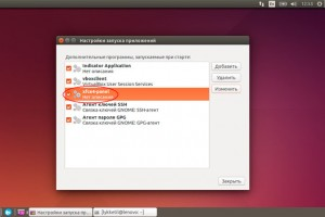 133-ubuntu-customization-17