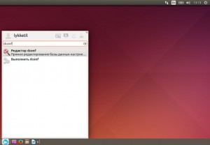 133-ubuntu-customization-18