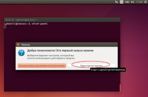 133-ubuntu-customization-5