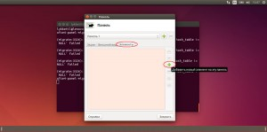 133-ubuntu-customization-9