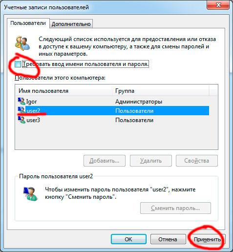 www знакомства ru автоматически входить