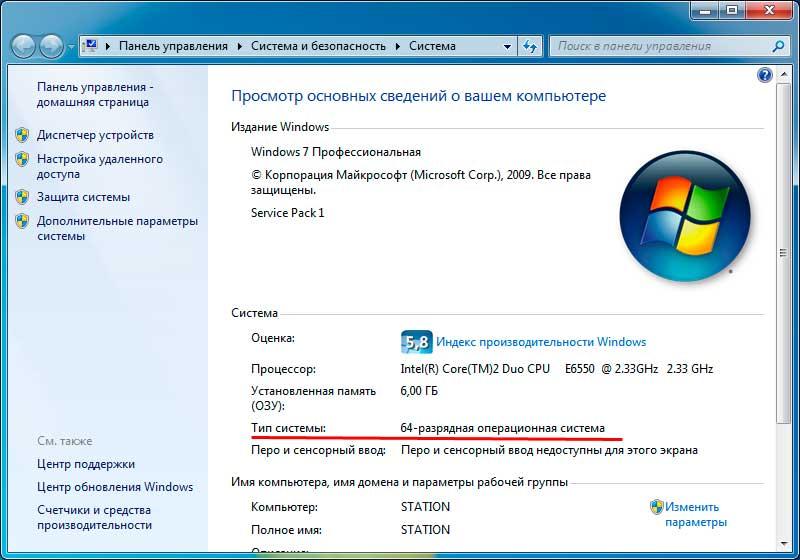 Ошибка msvcr100 dll тип windows 32 или 64
