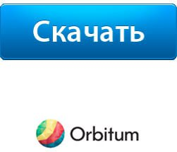 banner-orbitum